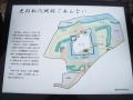 H27.4.17松代城跡案内図@IMG_2807