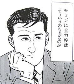 qIwxNFa.jpg