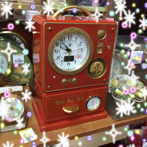 置き時計買取千葉リサイクル愛品館