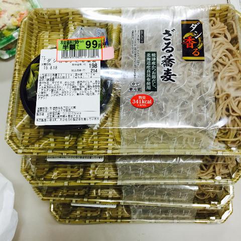 ギフトタオル買取リサイクル愛品館千葉店