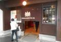 イノダ珈琲店