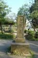 芭蕉翁の碑