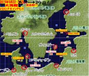 バルト海・ユトランド半島沖(改訂版)