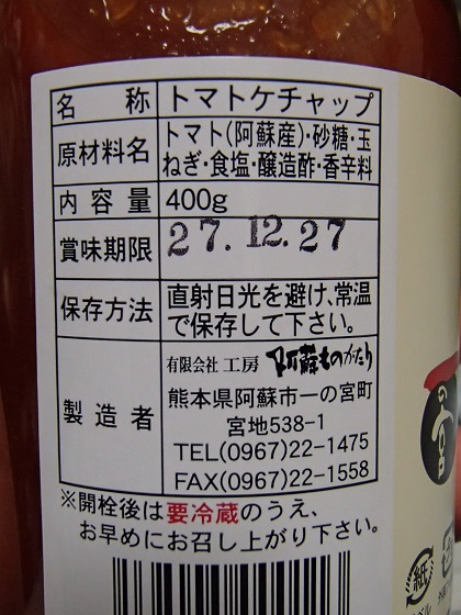 P2192855.jpg