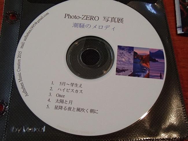 P5180621.jpg