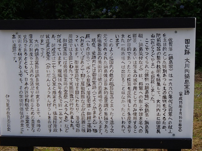 P7300184.jpg