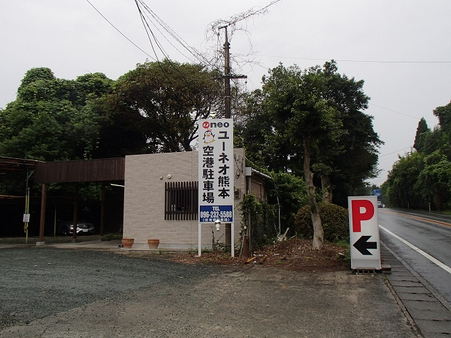 P8240115.jpg