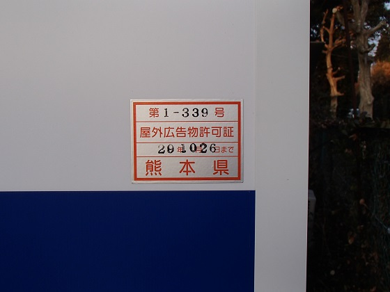 PC232460.jpg