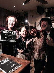 2015-5楽やライブ一緒に