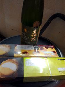 志太ワイン、ヒロタのシュー