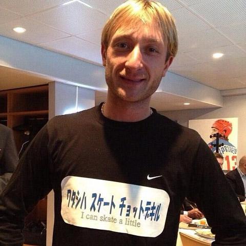 プルシェンコ選手