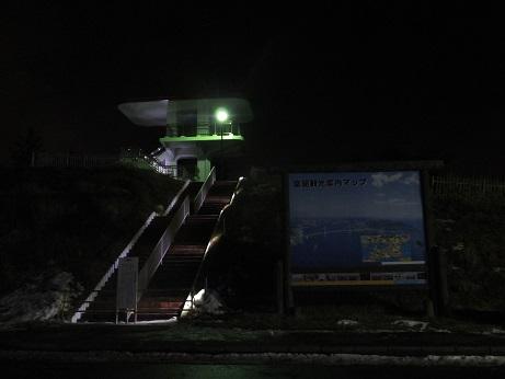 新白鳥湾展望台の夜