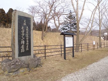お堀の柵2