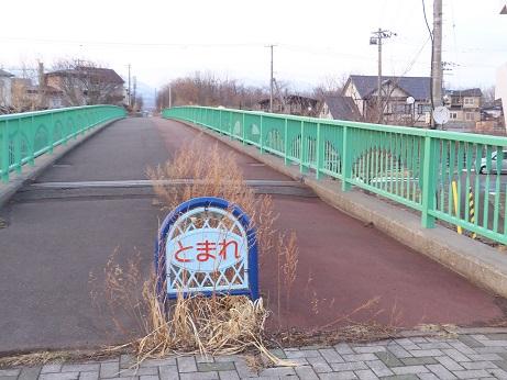 みどり橋より5