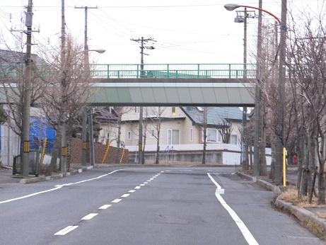 八丁平みどり橋