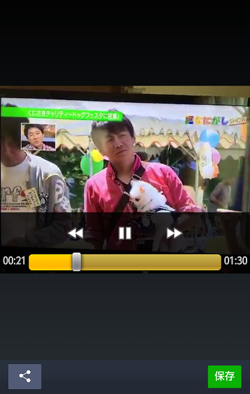 clip_now_20150520_103213.png