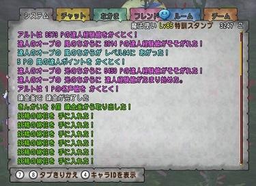 20150526200412.jpg