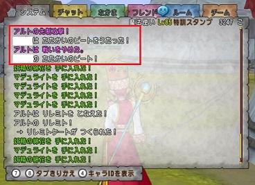 20150526200438.jpg