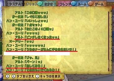 20150621225817.jpg