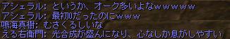 Shot00409.png