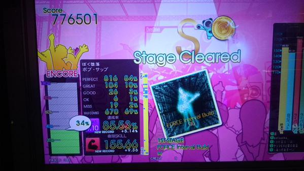 B_lQYA7U8AEp5Ss.jpg