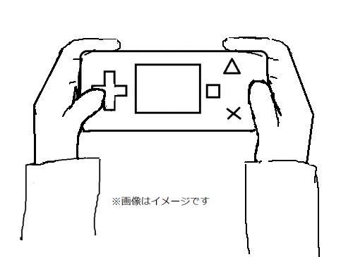携帯ゲーム機画像
