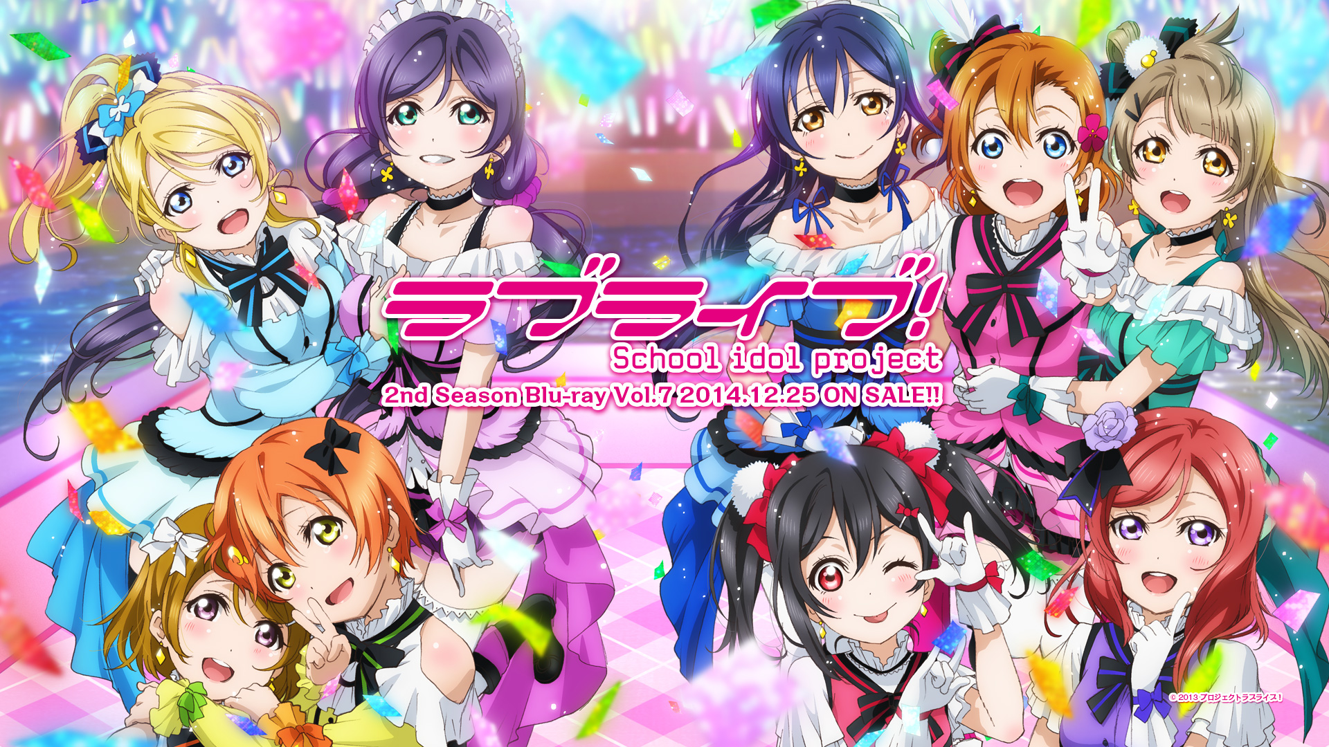 Boy And Girl Love Live Wallpaper : ?????????? ????????07