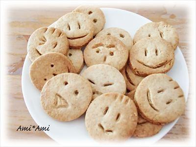 スマイルクッキー_R