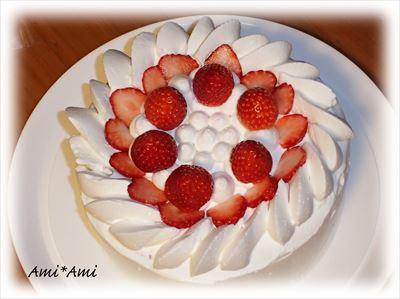 パパの誕生日ケーキ_R