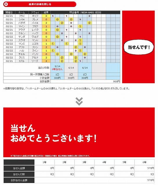 IMG-001_2015022221172449e.jpg