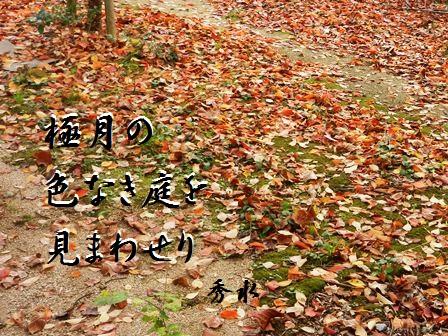 ironashi01.jpg