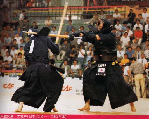 20150601世界剣道選手権