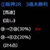21_614_1.jpg