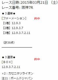 3g321_2.jpg
