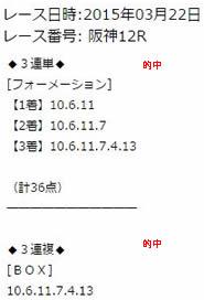 3g322_3.jpg