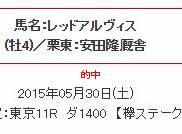 hc530_2.jpg