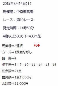 ren314.jpg