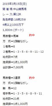 ren315_1.jpg