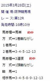 ren328.jpg