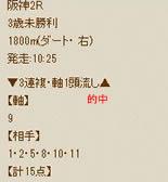 ten314_1.jpg