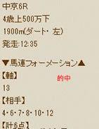 ten314_3.jpg