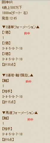 ten314_4.jpg