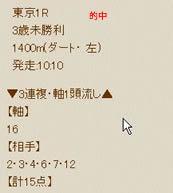 ten425_1_1.jpg