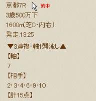 ten425_4_1.jpg