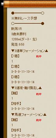 ten510_1_1.jpg