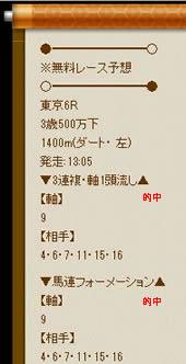 ten516_3_1.jpg