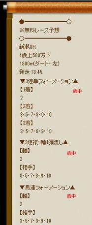 ten52_4_2.jpg