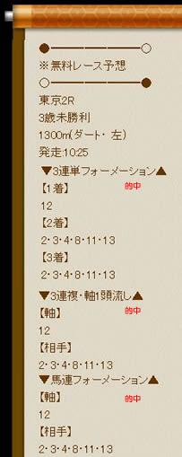 ten53_2_1.jpg