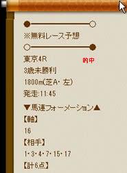 ten59_3_1.jpg