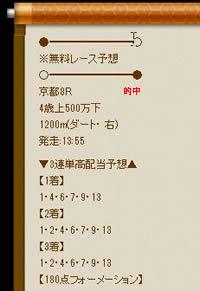 ten59_4_1.jpg